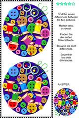 Find the differences picture puzzle - sewing items