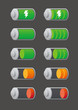 Battery icon - 79279706