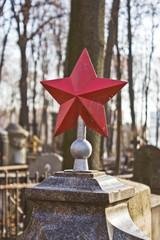 Красная звезда на кладбище