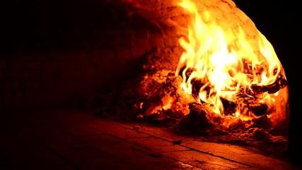 odun ateşi