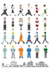 様々な人々のイラスト / 働く人々