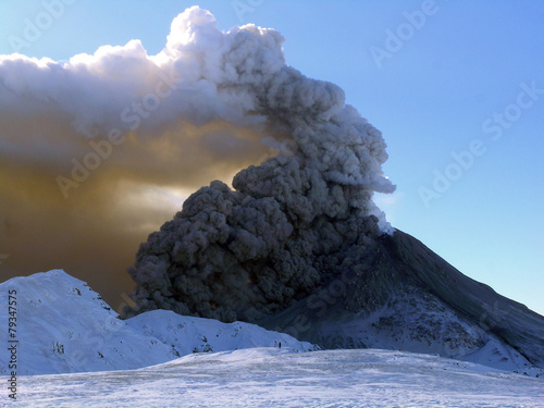 Active state of volcano Kizimen in Kamchatka - 79347575