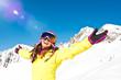 Spass im Skiurlaub - 79353904