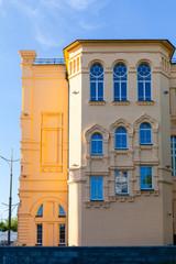 Historical Museum in Kharkiv
