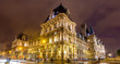 Hotel de Ville (City Hall) of Paris - France - 79369123