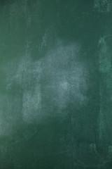 texture of black board