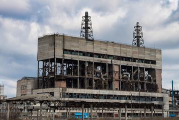 Old  bicarbonate plant in Sloviansk