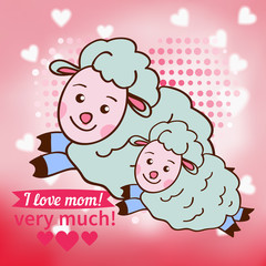 Greeting card design for Mother's Day.