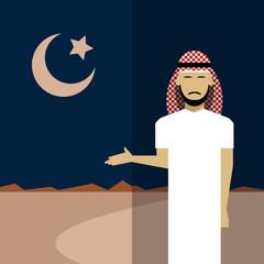 Muslim icon 2
