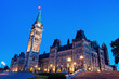 Canada Parliament Building in Ottawa - 79486924
