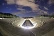 Panathenaic olympic stadium  in Athens, Greece - 79493161