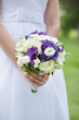 bridal bouquet of hydrangeas and eustomy