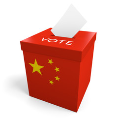 China election ballot box for collecting votes
