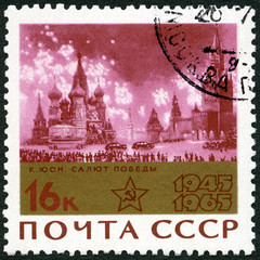 """USSR - 1965: shows """"Victory celebration on Red Square"""" by K.Yuan"""