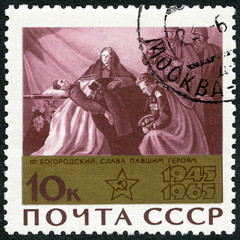 """USSR - 1965: shows """"Tribute to the Hero"""" by F. Bogorodsky"""