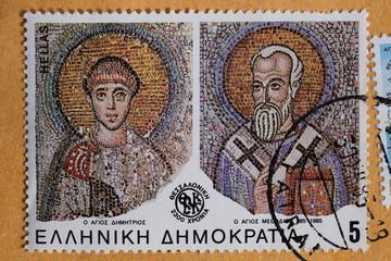 saints demetrius and methodius postage stamp