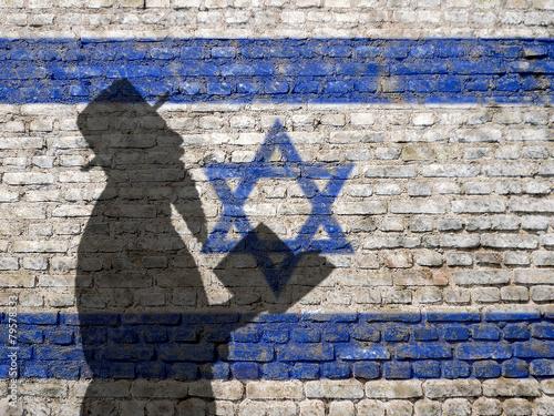 Israel religion