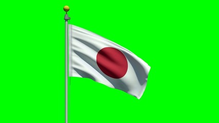 Flag of Japan waving in the wind on a green screen.