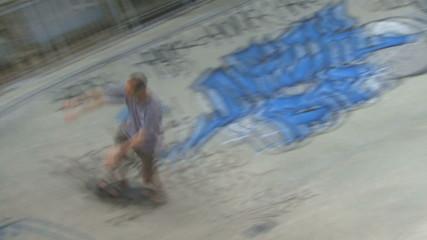 SENIOR MALE SKATEBOARDING