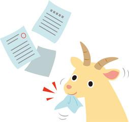 紙を食べるヤギと書類