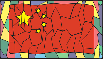 Chinese Flag On Stained Glass Window