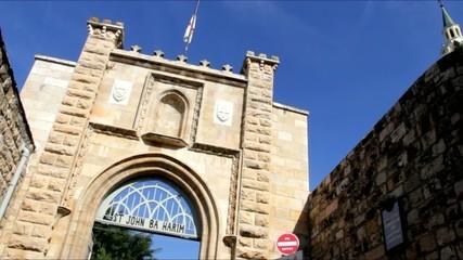 Church of St John the Baptist. Gate. Ein Kerem. Jerusalem