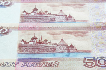 Banknotes of Russian rubles.