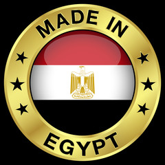 Egypt Made In Badge