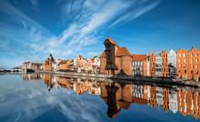 """Постер, картина, фотообои """"Cityscape of Gdansk, view across the river"""""""