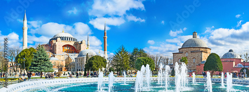 Aluminium Turkey Panorama with the fountain