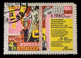 Postage stamp USSR solutions 22 Congress of the CPSU in life