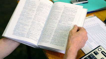 Flipping book dictionary