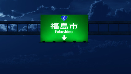 Fukushima Japan Highway Road Sign
