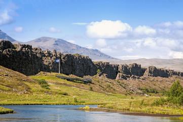 The Reykjanes Ridge, Iceland
