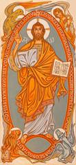 Jerusalem - paint of Jesus among the four Evangelists