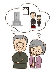 お墓や葬儀の心配
