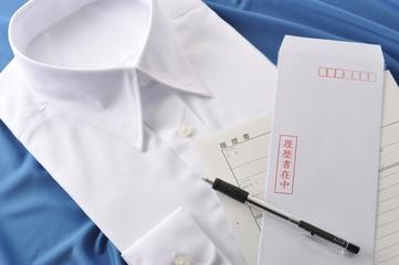履歴書と白いシャツ