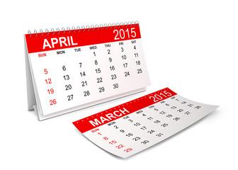 2015 Calendar. April
