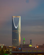 Kingdom tower - 79843570