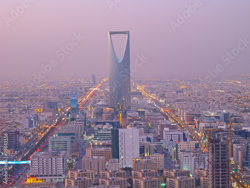 Foto op Canvas Monument Kingdom tower