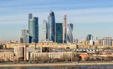 View of Moscow-city