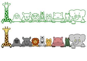 野生動物 一列 コピースペース セット
