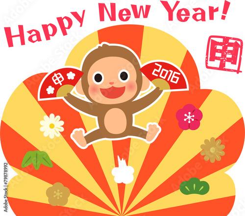 イラスト 2015 年賀 イラスト 無料 : ジャンプする猿の年賀イラスト ...