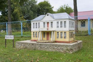 """Miniature copy of manor """"Cute"""""""