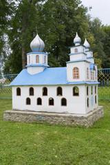 Miniature copy of church