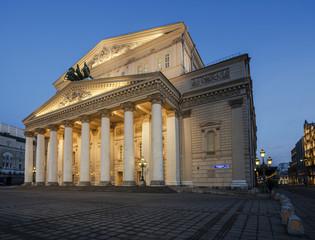 Город Москва. Россия. Здание большого театра ночью.