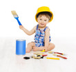Baby Painting Brush Color. Child Boy Funny Little Designer