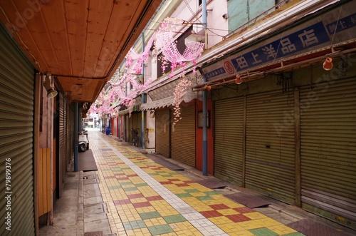 Foto op Plexiglas Japan アーケードのあるシャッター通り