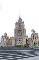 Radisson Ukraine Hotel building in Moscow