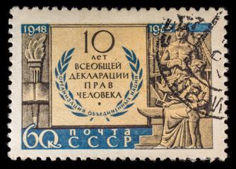 USSR - CIRCA 1958 Declaration of Human Rights.